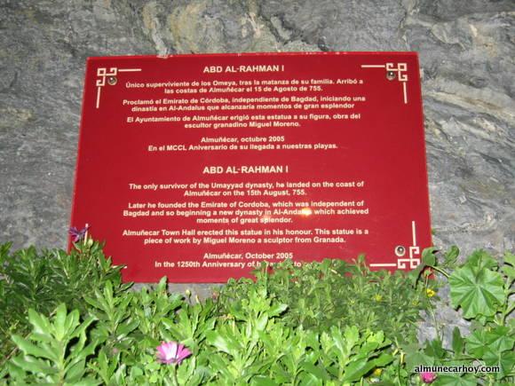 Placa sobre Abderraman