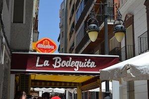 Cervecería Restaurante La Bodeguita
